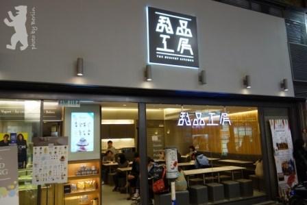 [新聞] 甜到你心裡 盤點上海人氣最旺的甜品咖啡屋