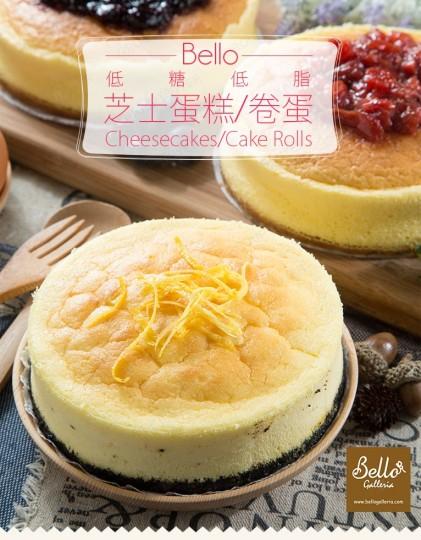 cake-2015-0327-01