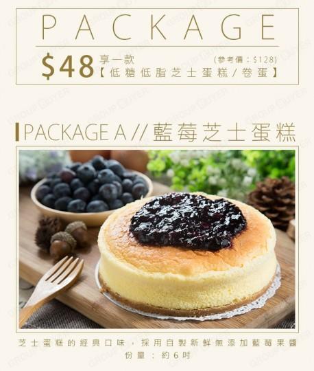 cake-2015-0327-02