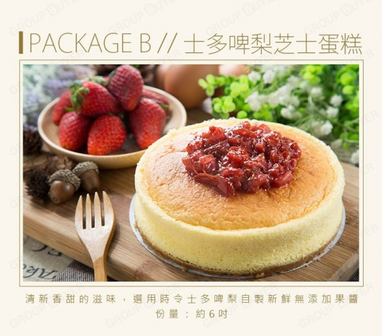 cake-2015-0327-03