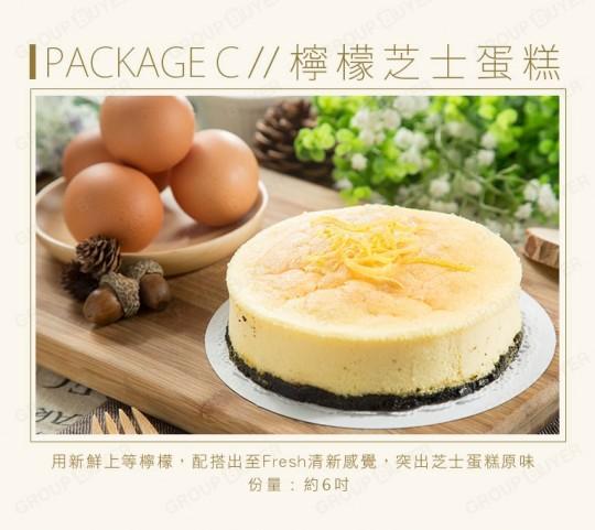 cake-2015-0327-04