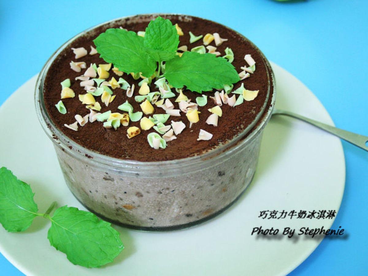 [食譜] 盆栽巧克力牛奶冰淇淋和幕斯